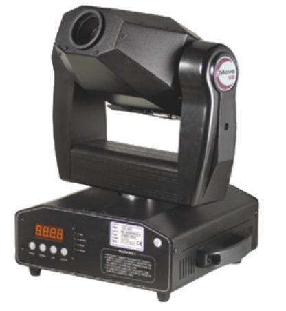 Acme Technologies Inc iMove 1200S Lighting Fixture