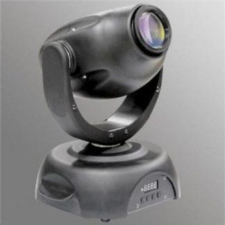 Used StarWay Spot 250 Lighting Fixture