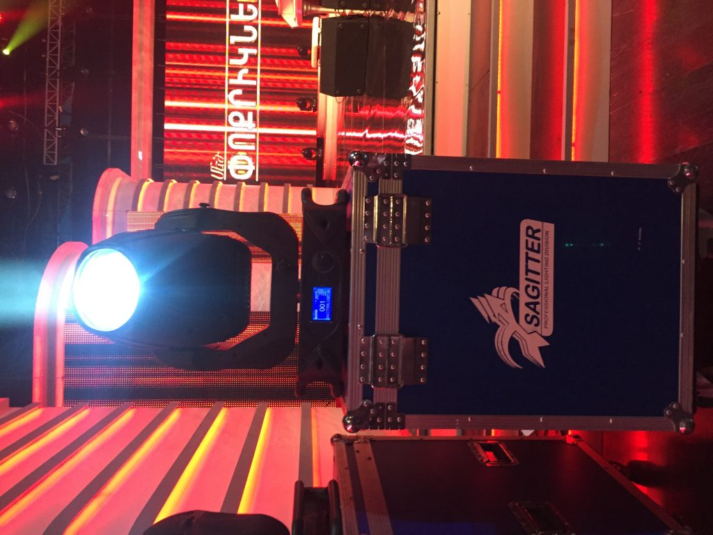 Sagitter Beam 700 Lighting Fixture