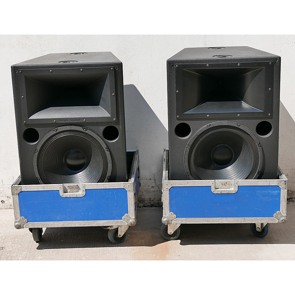 Meyer Sound CQ1 for sale - Loudspeaker