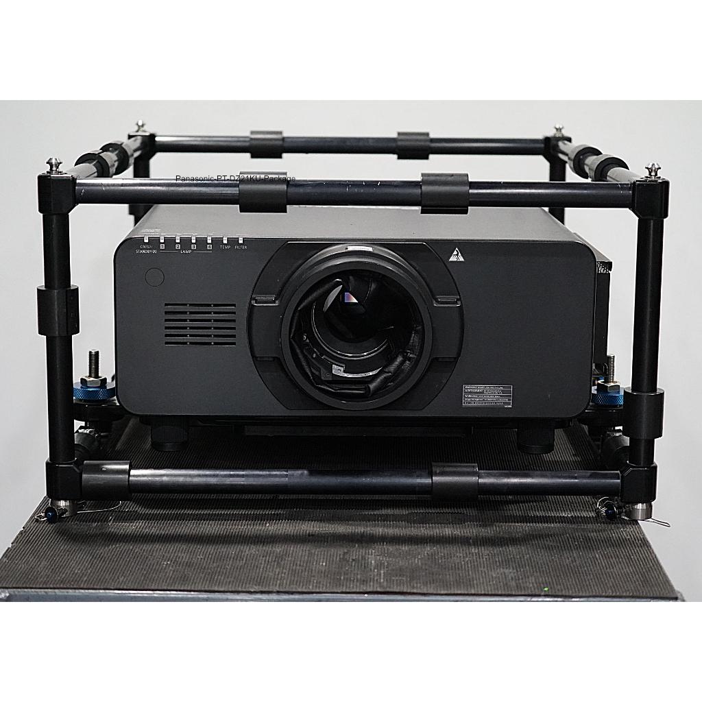 Panasonic PT-DZ21KU Package