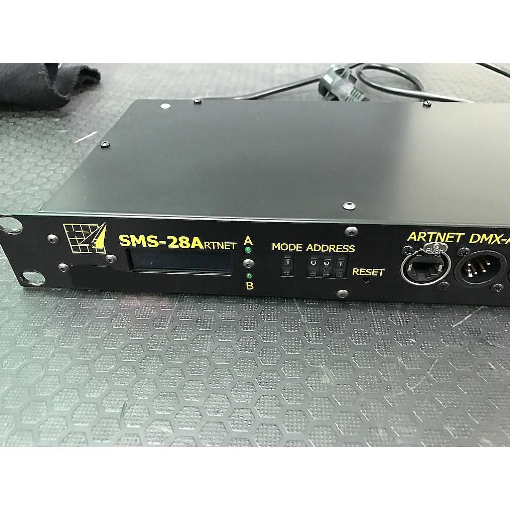 LLT SMS 28 Artnet DMX Splitter / Merger – Buy now from 10Kused