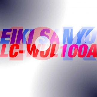 10Kused-EIKI-SANYO-LC-WUL100A