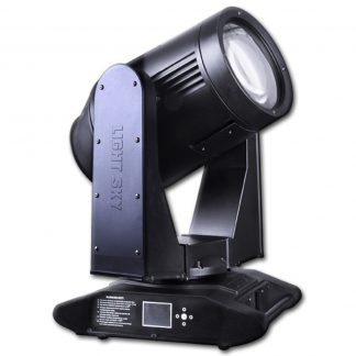 Tourpro LightSky Aquabeam 2 degree moving beam lighting fixture